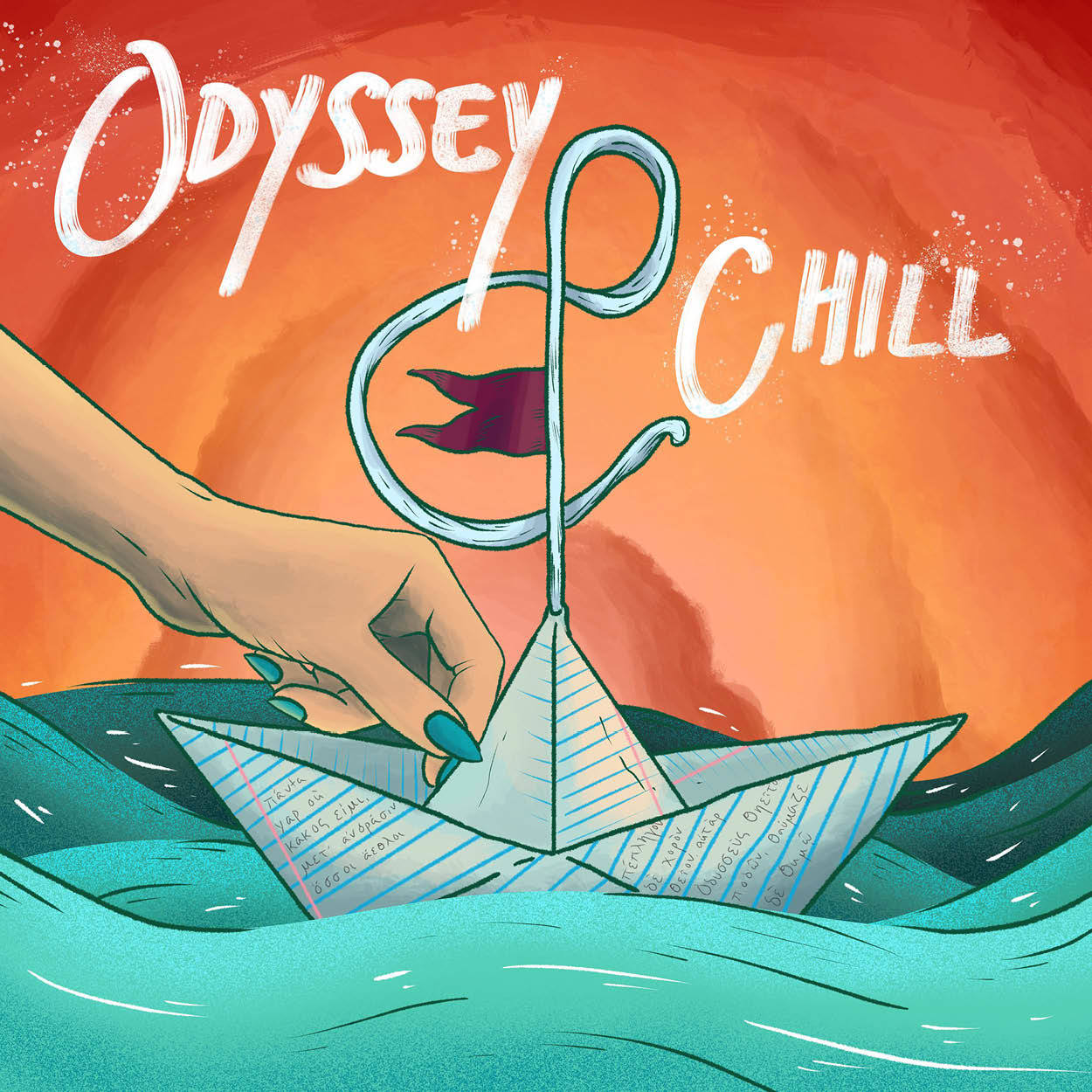 A cartoon of a paper boat with Odyssey & Chill written over it