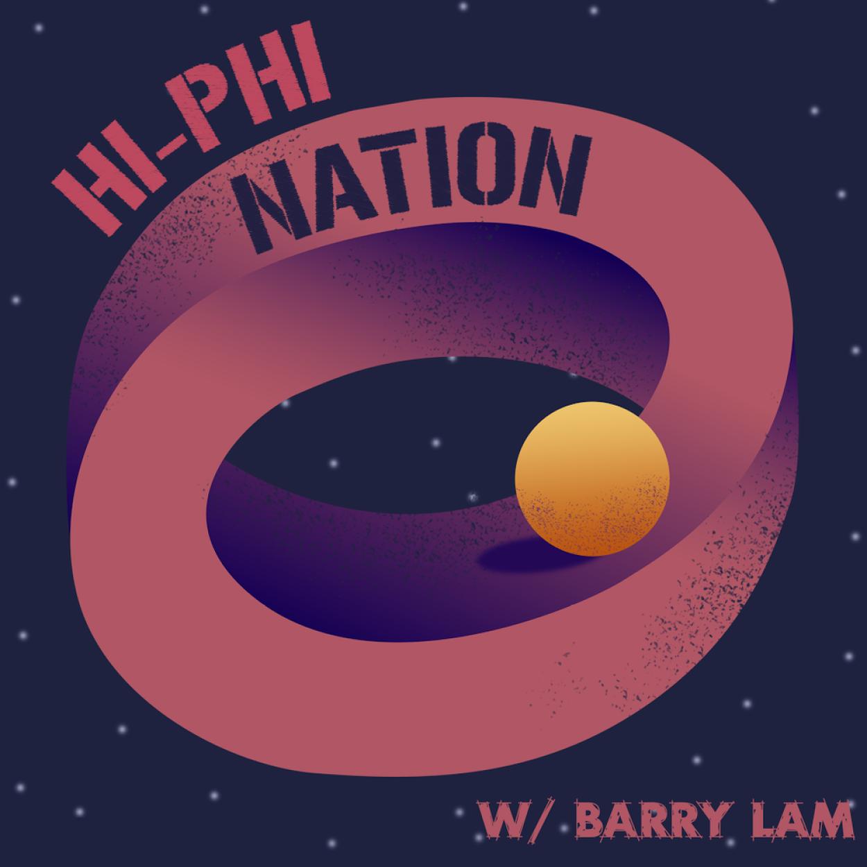 Hi-Phi Nation logo
